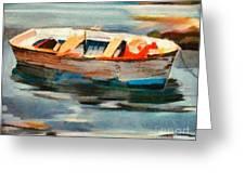 Istrian Fishing Boat Greeting Card