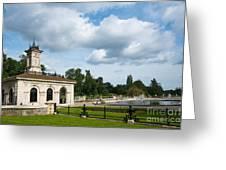 Italian Gardens London Greeting Card