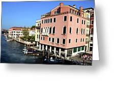 Italian Views Greeting Card