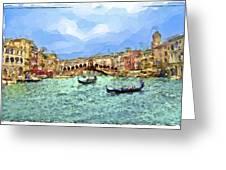 Italy - Venice Greeting Card