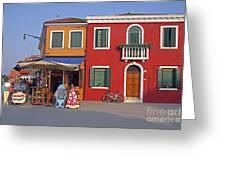 Italy Venice  Greeting Card