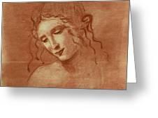 Itso Leonardo Greeting Card