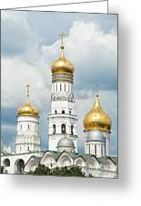 Ivan The Great Tower In Moscow Kremlin Greeting Card