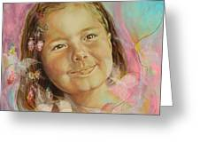 Ivana's Portrait Greeting Card