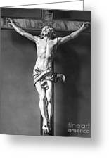 Ivory Crucifix Greeting Card