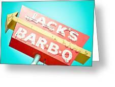 Jack's Bar-b-q Greeting Card