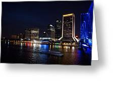 Jacksonville Riverfront Greeting Card