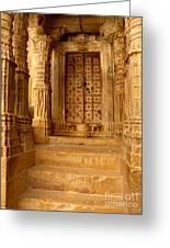 Jaisalmer Palace Greeting Card