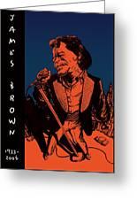 James Brown Greeting Card