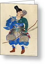 Japan: Archery Greeting Card