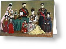 Japan: Imperial Family Greeting Card