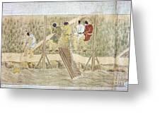 Japan: Irrigation, C1575 Greeting Card