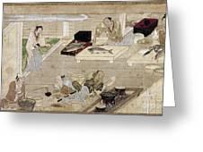 Japan: Kitchen, C1375 Greeting Card