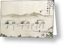 Japan: Matthew Perry, 1854 Greeting Card