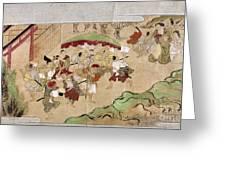Japan: Peasants, C1575 Greeting Card