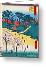 Japan: Temple Gardens Greeting Card