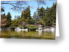 Japanese friendship garden san jose california 7d12782 greeting japanese friendship garden san jose california 7d12782 greeting card m4hsunfo
