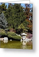 Japanese Friendship Garden . San Jose California . 7d12785 Greeting Card