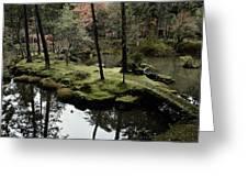 Japanese Garden At Saihoji Temple Greeting Card