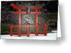 Japanese Garden Bbg Greeting Card