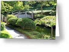 Japanese Garden Bridge Greeting Card