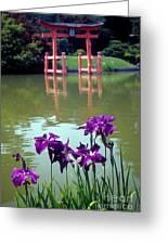 Japanese Garden Brooklyn New York Greeting Card