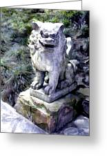 Japanese Garden Lion Dog Statue 1 Greeting Card