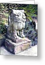 Japanese Garden Lion Dog Statue 2 Greeting Card