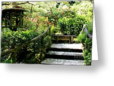 Japanese Garden Retreat Greeting Card