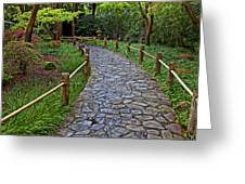 Japanese Tea Garden Path Greeting Card