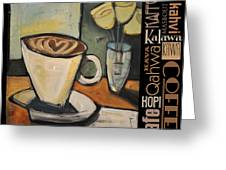 Java Coffee Languages Poster Greeting Card