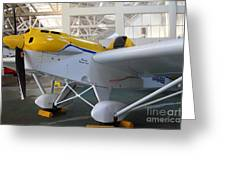 Jdt Mini Max 1600r . Eros . Single Engine Propeller Kit Airplane . 7d11169 Greeting Card