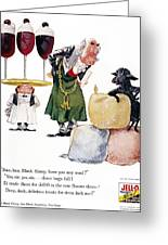Jell-o Advertisement, 1957 Greeting Card