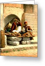 Jerusalem Bread Sellers 1895 Greeting Card