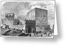 Jerusalem: Citadel Greeting Card