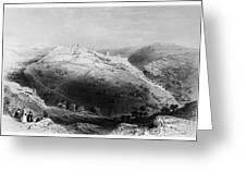 Jerusalem: Mount Zion Greeting Card