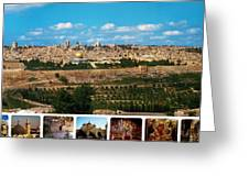 Jerusalem Poster Greeting Card