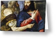 Jesus & Tribute Money Greeting Card