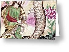 Jesus And Serpent Greeting Card