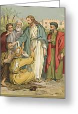Jesus And The Blind Men Greeting Card