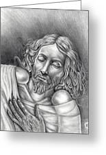 Jesus At Rest Greeting Card