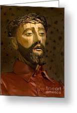 Jesus Christ San Xavier Del Bac Greeting Card