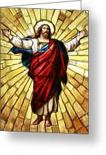 Jesus Christ Stained Glass Greeting Card
