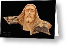 Jesus Christ Wooden Sculpture -  Four Greeting Card