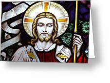 Jesus Close Up Stained Glass Greeting Card