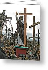 Jesus On The Hill Of Crosses. Lithuania Greeting Card