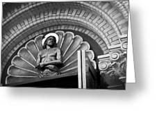 Jesus  Sculpture Above Cathedral Door Lintel Greeting Card