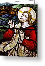 Jesus Stained Glass Greeting Card