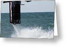 Jet Ski Greeting Card
