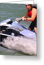 Jet Ski Speed Greeting Card